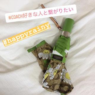 コーチ(COACH)のMakiko様 ✯NEW✯ COACH プッシュ式 傘 日傘 シグネチャー ロゴ(傘)