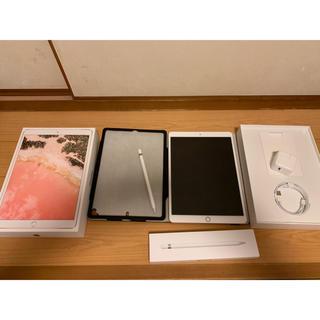 アイパッド(iPad)の本日のみ iPad Pro256GB(タブレット)
