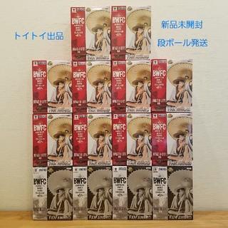 バンプレスト(BANPRESTO)の造形王頂上決戦2 ルフィ BWFC 14個 ワンピース フィギュア(アニメ/ゲーム)