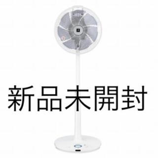 SHARP - 【DCモーター搭載】 リモコン付リビング扇風機 (7枚羽根)PJ-H3DS-W