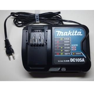 マキタ(Makita)のマキタ 充電器 DC10SA(バッテリー/充電器)