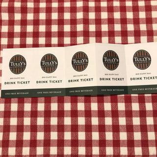 TULLY'S COFFEE - タリーズコーヒーチケット 5枚