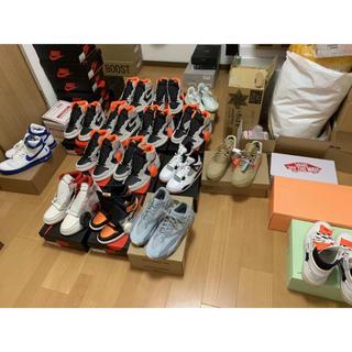 NIKE - Air Jordan 1 grey