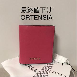 885625f89d34 2ページ目 - フルラ 財布 財布(レディース)の通販 5,000点以上 | Furlaの ...