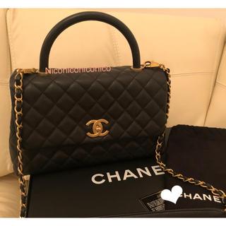 シャネル(CHANEL)のシャネル 新品同様 ココハンドル 黒 ゴールド金具 マトラッセ  バッグ 長財布(ショルダーバッグ)