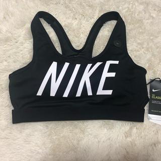 NIKE - NIKE classic bra