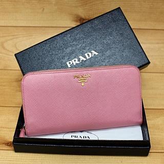 プラダ(PRADA)の正規品【新型・なかなか綺麗】PRADA サフィアーノ ラウンドファスナー  (財布)