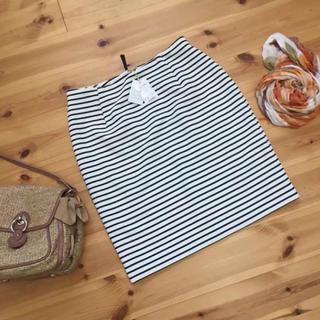 クリアインプレッション(CLEAR IMPRESSION)の【新品】クリアインプレッション爽やかボーダースカート♡(ひざ丈スカート)