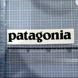 patagonia - パタゴニア ステッカー 黒 1枚