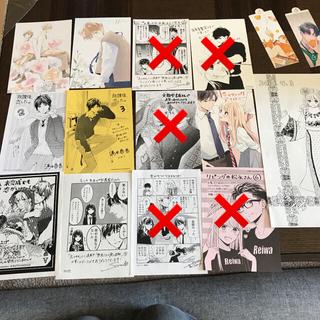 特典ペーパ カード★お嬢と番犬、テリトリーM、墜落JK、放課後恋した、未完成でも(少女漫画)
