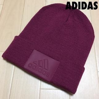 アディダス(adidas)の#3833 ADIDAS アディダス ニットキャップ  ビーニー(ニット帽/ビーニー)