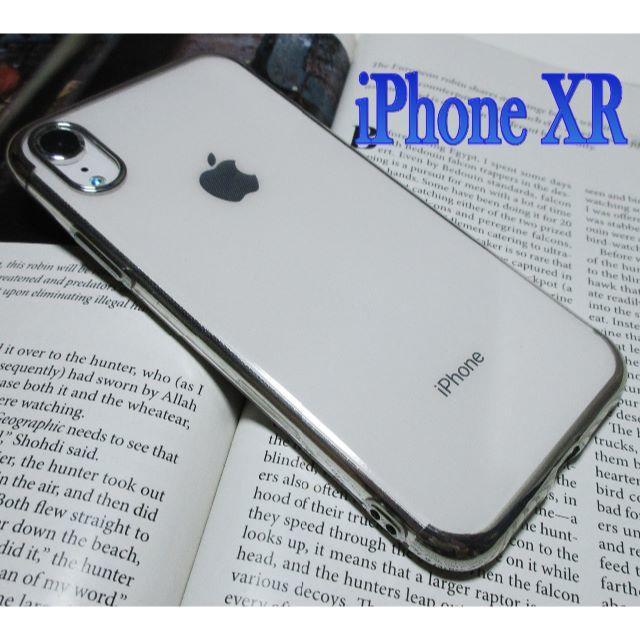 iphone x ケース 全面 | iPhoneXR用 最新TPUクリアソフトケース シルバーの通販 by まお's shop|ラクマ