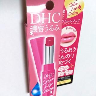 ディーエイチシー(DHC)のDHC 濃密うるみカラーリップクリーム(リップケア/リップクリーム)