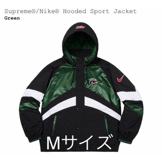 Supreme - Supreme シュプリーム Nike® Hooded Sport Jacket