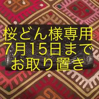 グレースコンチネンタル(GRACE CONTINENTAL)の【新品】グレースコンチネンタル 財布(財布)