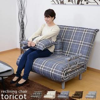 新品♪簡単ソファからベッドチェンジ☆三つ折りタイプのソファベッド☆