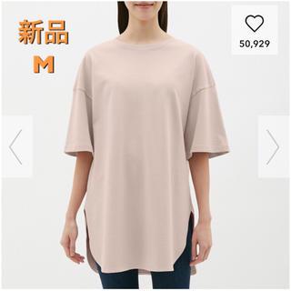 ジーユー(GU)の★新品★ジーユー ヘビーウェイトオーバーサイズT(5分袖) M ピンク Tシャツ(Tシャツ(半袖/袖なし))