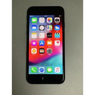 iPhone - 【a235】iPhone8 256