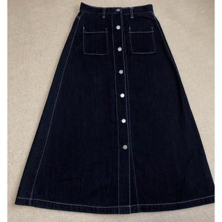 ジーユー(GU)のGU デニムフロントボタンマキシスカート(ロングスカート)