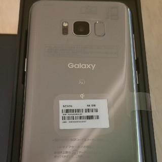 SAMSUNG - GALAXY S8+ 64GB Silver auモデル