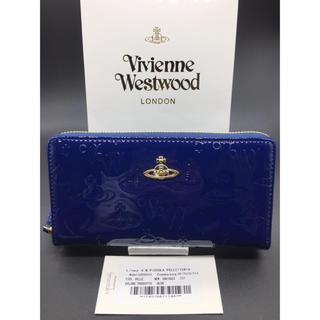 ヴィヴィアンウエストウッド(Vivienne Westwood)の正規品 ヴィヴィアンウエストウッド 長財布 ブルー 青 エナメル プレゼント(財布)