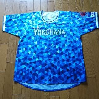 横浜DeNAベイスターズ - DNAベイスターズ ユニフォームレプリカです。