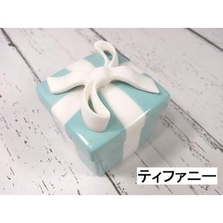 ティファニー(Tiffany & Co.)の★本物鑑正品美品ティファニー陶器製リボン 小物入れ(小物入れ)