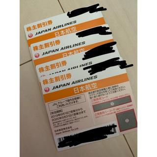JAL(日本航空) - JAL 株主優待券4枚