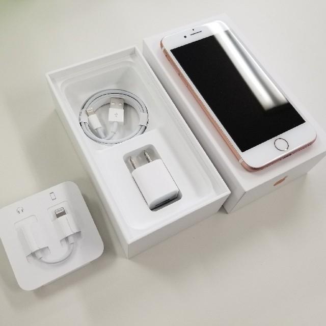 iPhone - 【早い者勝ち】iPhone7 128GB ローズゴールドSIMロック解除済の通販 by やす's shop|アイフォーンならラクマ
