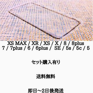 アイフォーン(iPhone)のiPhoneケース 透明(iPhoneケース)