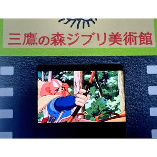 ジブリ - 三鷹の森ジブリ美術館 フィルム型入場券 アシタカ