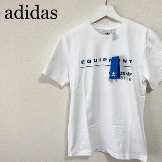 アディダス(adidas)の★新品★アディダスオリジナルス Tシャツ メンズM 白 トレフォイル ロゴマーク(Tシャツ/カットソー(半袖/袖なし))