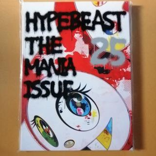 Supreme - HYPEBEAST #25 The MANIA ISSUE
