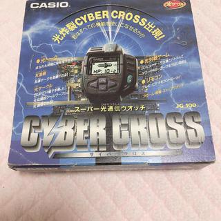 カシオ(CASIO)のカシオ サイバークロス(腕時計(デジタル))