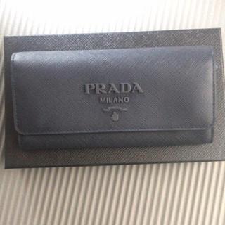プラダ(PRADA)のPRADA プラダ  サフィアーノ ウォレット 長財布(財布)