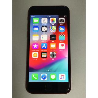 iPhone - l【a523】iPhone8 64