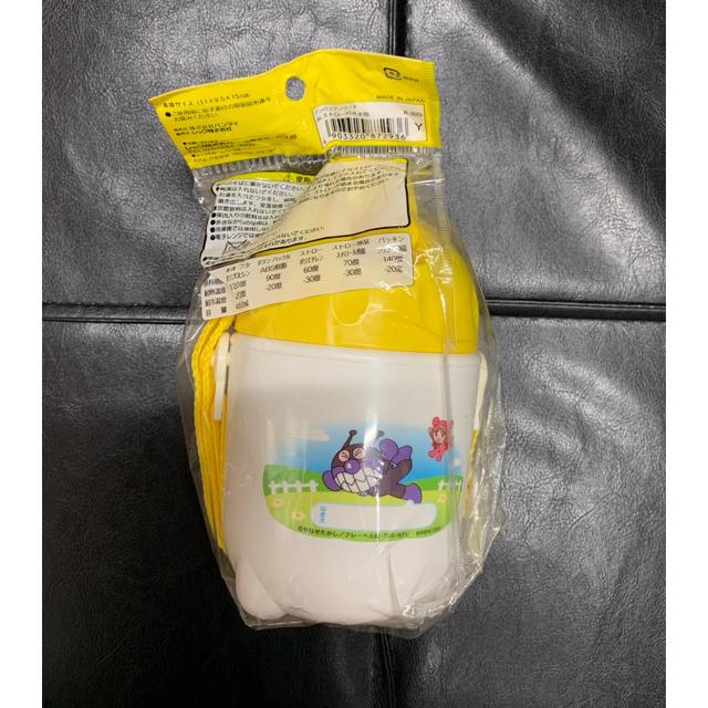 アンパンマン(アンパンマン)のストロー付き水筒 キッズ/ベビー/マタニティの授乳/お食事用品(水筒)の商品写真
