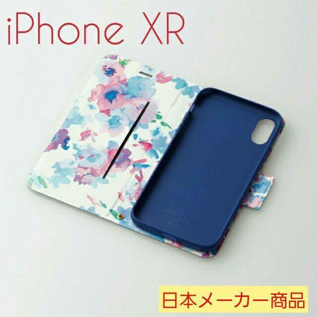 ディーゼル iphone8 ケース 、 ELECOM - iPhone XR ケース 手帳型 レザー ウルトラスリムフラワーの通販 by chakun's shop|エレコムならラクマ