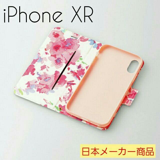 iphone8 多 機能 ケース 、 ELECOM - iPhone XR ケース 手帳型 レザー ウルトラスリムフラワーの通販 by chakun's shop|エレコムならラクマ