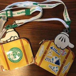 Disney - ディズニーパスケース 2個