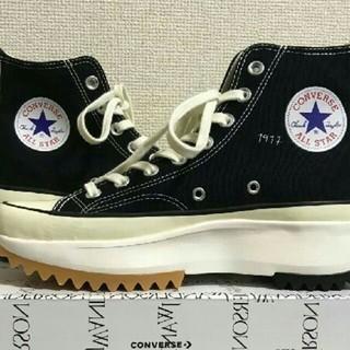 コンバース(CONVERSE)のConverse × JW anderson run star hike(スニーカー)