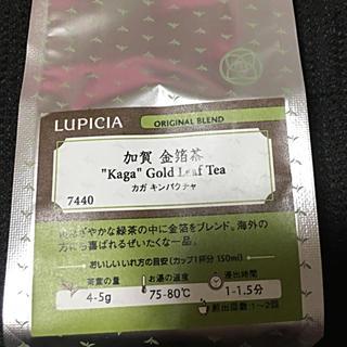 ルピシア(LUPICIA)のルピシア 加賀 金箔茶(茶)
