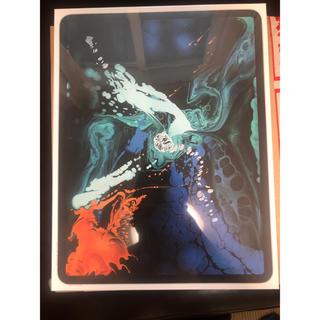 Apple - iPad Pro 12.9インチ 256GB