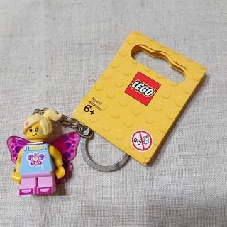 レゴ(Lego)のレゴ キーチェーン ちょう(キーホルダー)