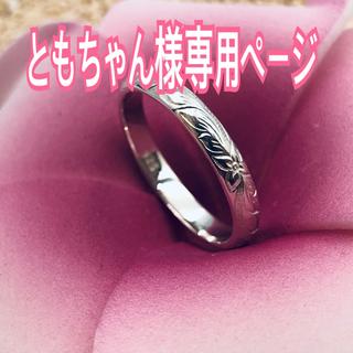 ホヌ プルメリア スクロール 美しい彫りリング3mm/シルバー925 ハワジュ(リング(指輪))