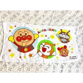 アンパンマン(アンパンマン)のアンパンマン バスタオル タオルケットに お昼寝 保育園 幼稚園 ブランケットに(タオルケット)