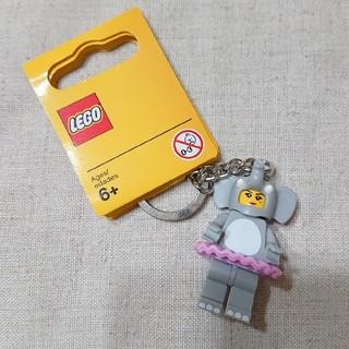 レゴ(Lego)のレゴ キーチェーン ぞう(キーホルダー)