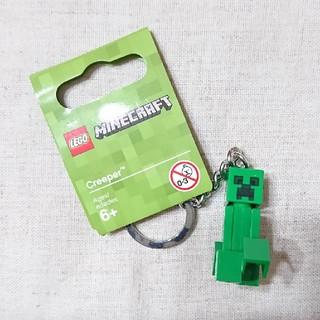 レゴ(Lego)のレゴ キーチェーン マインクラフト③(キーホルダー)