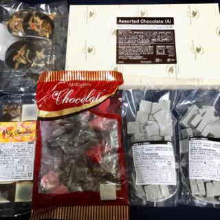 送料無料◆老舗 芥川製菓 チョコレート 大量まとめ買いセット◆