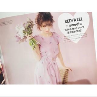 REDYAZEL - 紗栄子着用♡レディアゼル セットアップ